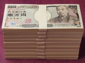 年収1000万円の手取りや人口の割合、生活など。サラリーマンが得るには?