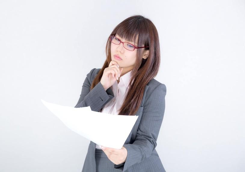 あなたのスキルはどれくらい評価される?自分の転職市場価値をリクナビNEXTで確認