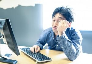 仕事が暇すぎる!それは忙しいよりも辛いかもしれない。