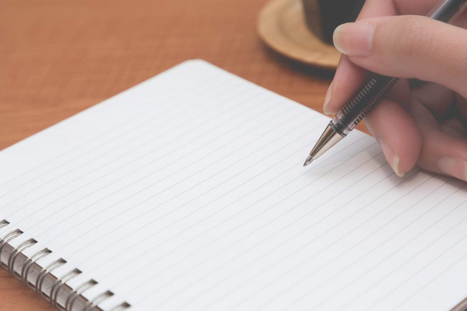 中途採用の筆記試験、一般常識問題や適性検査、論文はどう対策すればい?