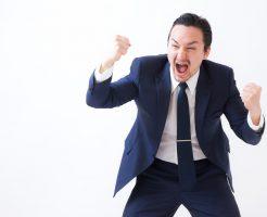職場ですぐ怒る人の特徴。怒りっぽい上司への対処法とは?