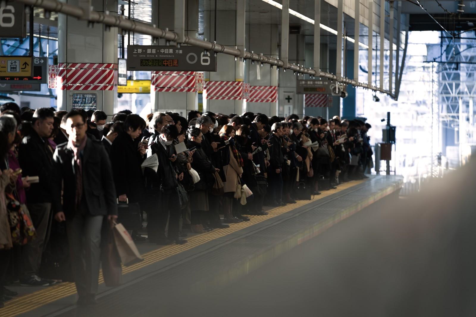 通勤手当とは。概要や支給内容、支給割合や上限金額など。