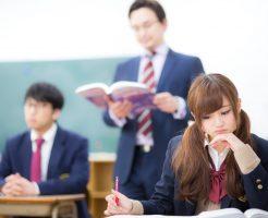 教師を辞めたいと思う小学、中学、高校別の理由や転職を成功させる為にすべきこと。