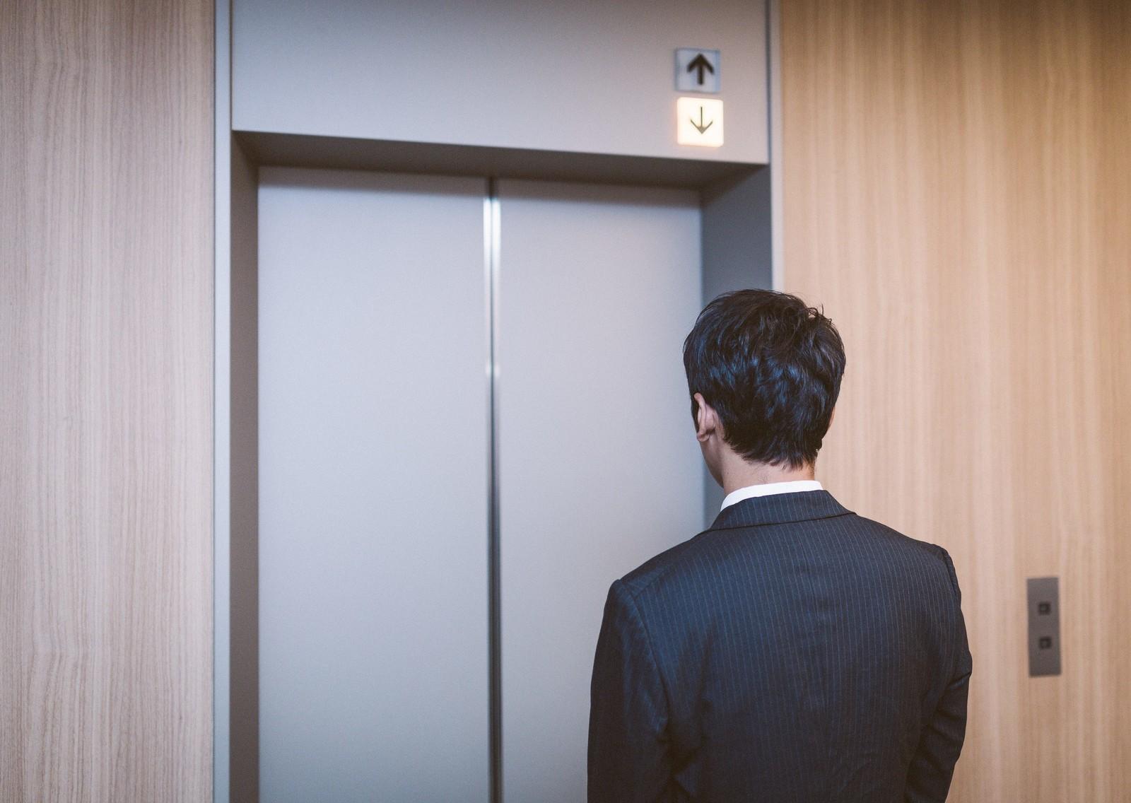 30歳になって仕事を辞めたいと感じてるのに何もしないのはだめ。転職のリスクは高くない。