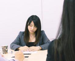 大企業の一般職はかなり恵まれている。転職して入社することは可能か