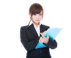 契約社員から正社員登用ありの求人を探すコツや、正社員になる為の条件や試験内容