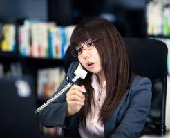 契約社員の仕事の探し方。優良企業を見つけるコツとは?