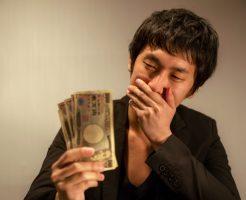 手取り25万円は世間的に高いほう?手取り25万円の仕事を探す際の注意点は?