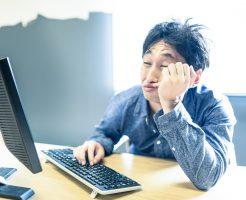 休日に仕事のことばかり考えてしまうような要注意。考えないようにする為の方法とは?