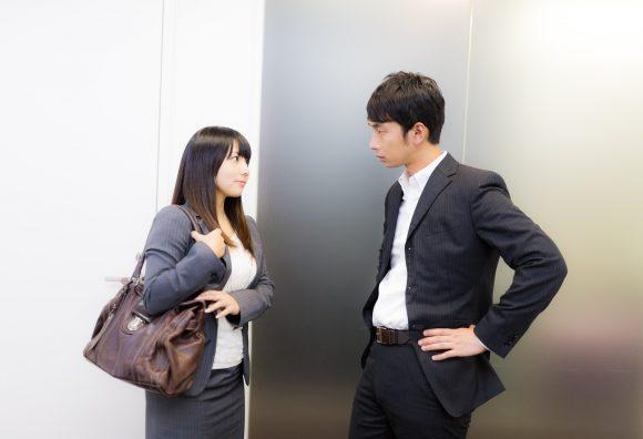 大嫌いな同僚とどう付き合っていけばいい?あまりにストレスが大きいなら転職も