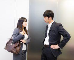 転職活動のことはどこまで秘密にしておくべきか、少なくとも会社関係には絶対に言ってはダメ