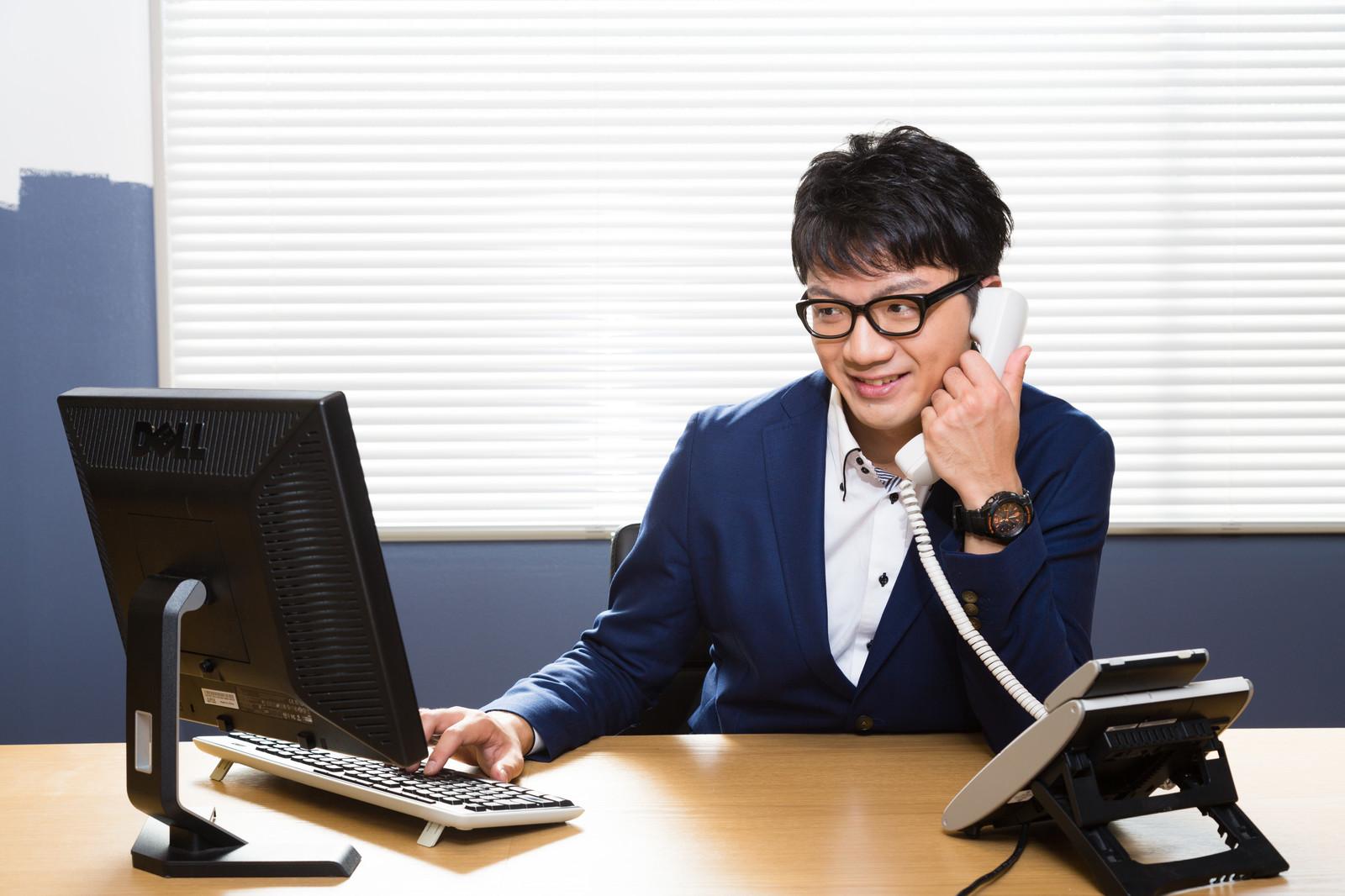 フレックスタイム制勤務ってどうなの?出勤時間やコアタイムの概要、実際に経験してみた感想