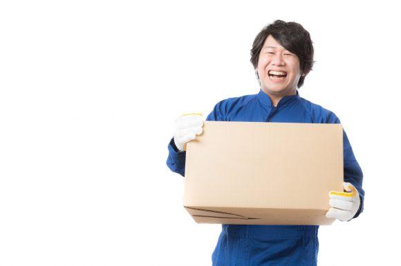 転職による引っ越しのタイミングや費用まとめ。お金がない時はどうする?