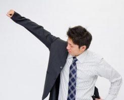 仕事を辞めたいけど勇気がでないという人は注意。その先の後悔が見えていますか?