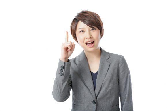 未経験者が営業する場合の転職事情や気を付けるべきこと。