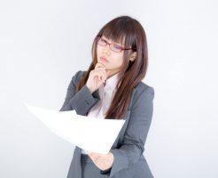 28歳女性の転職事情と転職成功に向けてすべきこと。28歳はターニングポイント!