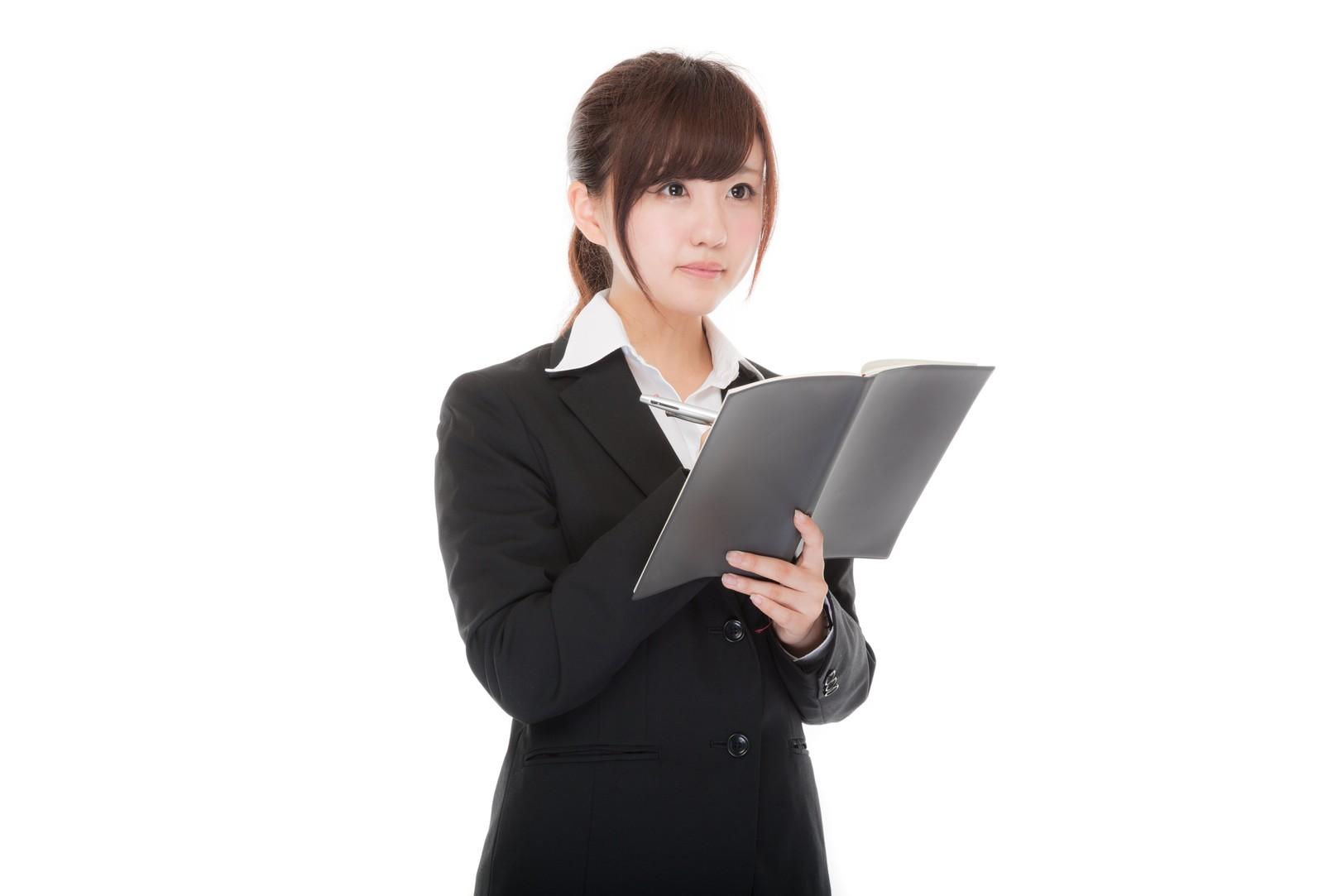 第二新卒の転職では派遣社員や契約社員ではなく正社員にこだわって転職活動をしよう