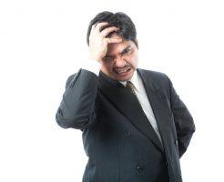 気分屋の上司が怖いから仕事を辞めたい。毎日萎縮してしまってストレス大なら退職もありかも。