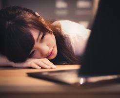 仕事が心から憂鬱で辞めたい。転職すれば解消される?他の対処は?