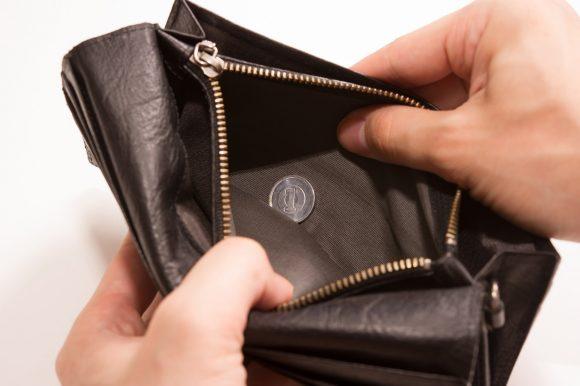 貯金無しで退職は危険?お金がなくてもすぐ辞めたい場合の辞める為の手段
