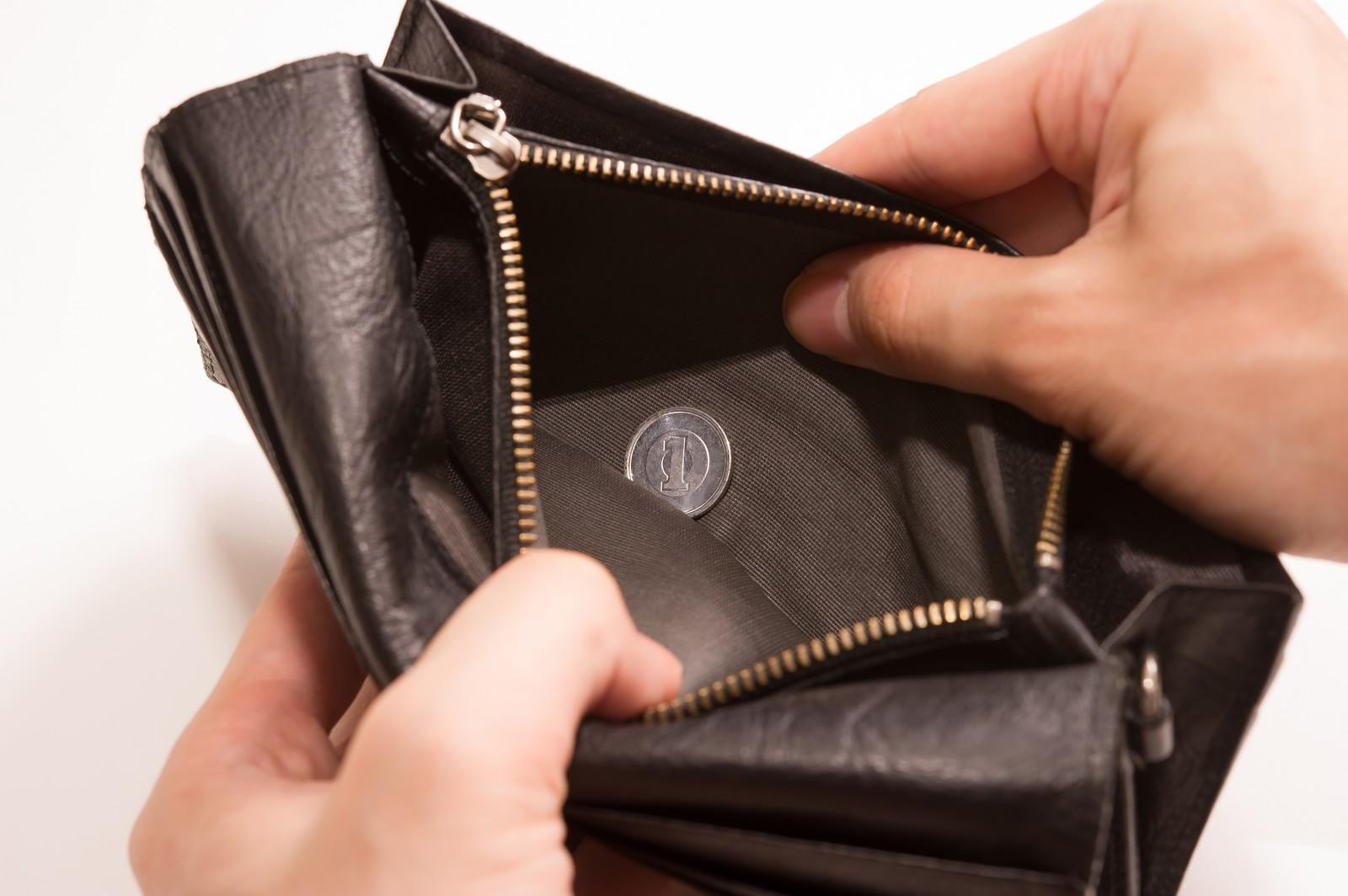 貯金無しで退職は危険? お金がなくてもすぐ辞めたい場合の辞める為の手段