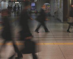 異動がきっかけで転職。けれど異動してすぐ退職は避けるべき?