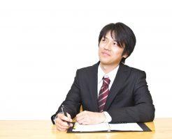 第二新卒者の転職は難しい?よくある失敗事例とその対策