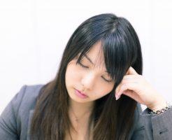 仕事で限界と感じたらずる休みでもいいから休むことも大事、無理し続けていれば体は壊れる