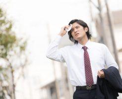 転職して2ヶ月、もう辞めたいと思うほど慣れない仕事に馴染めない人間関係でストレスMAXだった話。