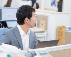 仕事を辞めたいなら、辞められない理由ではなくどうすれば辞められるのかを考えるべき