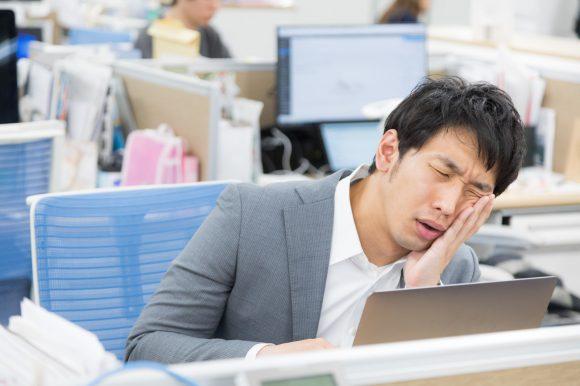 残業代が少ない、全て出ないというのはその会社を辞めるに値するおかしな点