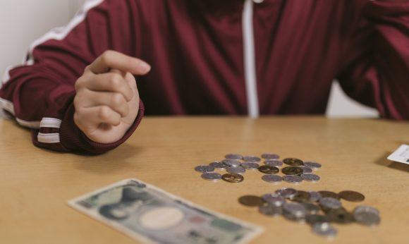 退職月の給料はいつ貰える?支給額は少ない場合も多いので要注意