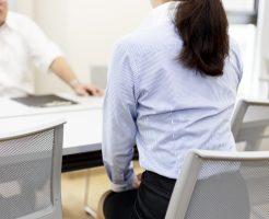 転職後に放置で辛い時の対処法、辞めたいと思う前にやるべきこととは?