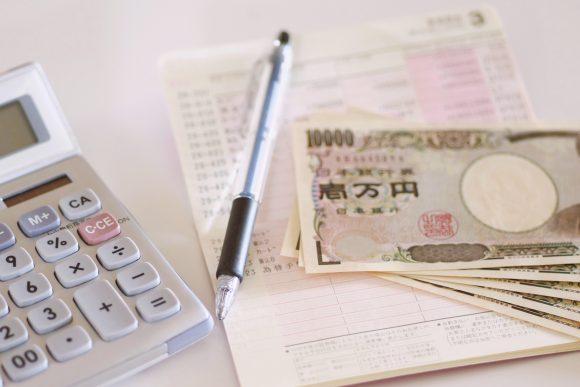 最低時給の推移や基本給の最低ライン、基本給16万円以下の人は要注意!