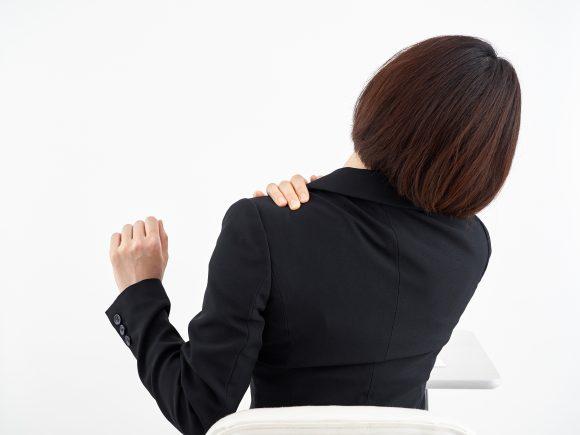 仕事が終わったのに帰れない、残業しないで帰ったら怒られるという問題について