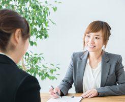 25歳・26歳女性の転職は遅いどころかむしろしやすい!今後の結婚や出産で不利になるという心配も不要。