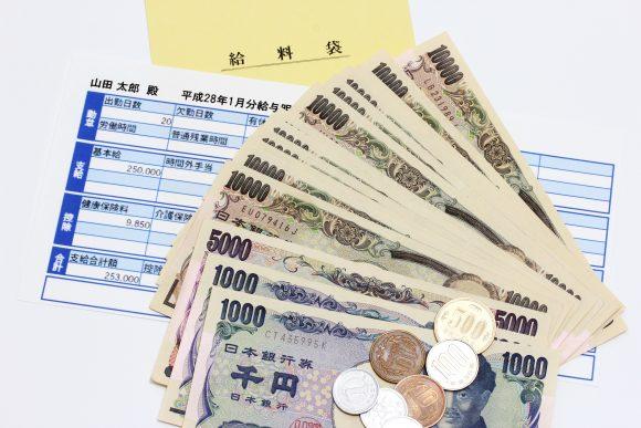 【最新版】日本の平均年収を読み解く。年収推移や分布・中央値、年齢別、格差の状況について