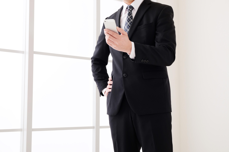 有給消化中の転職。入社してしまってもいい?ばれずに行うことは可能?社会保険や雇用保険は?